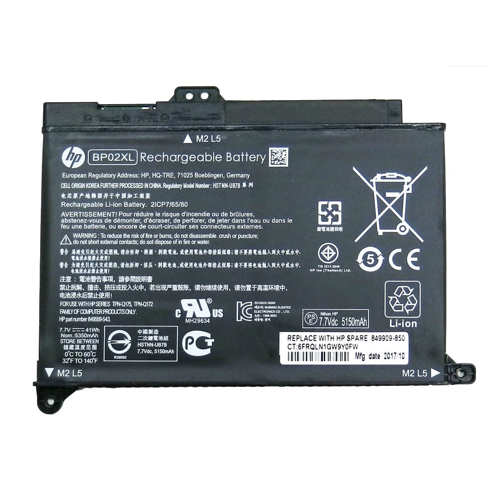 hp-bp02xl-15-au-series